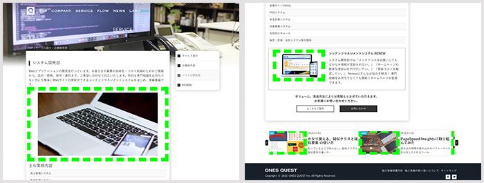 「WebP Highlighte」のWebP画像表示